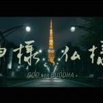 kamisama_hotokesama