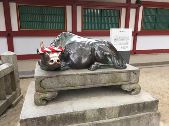 太宰府天満宮と九州国立博物館を訪問して、九州の偉大さを知りました!