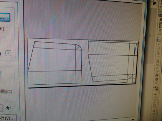 lasercutter_howto14