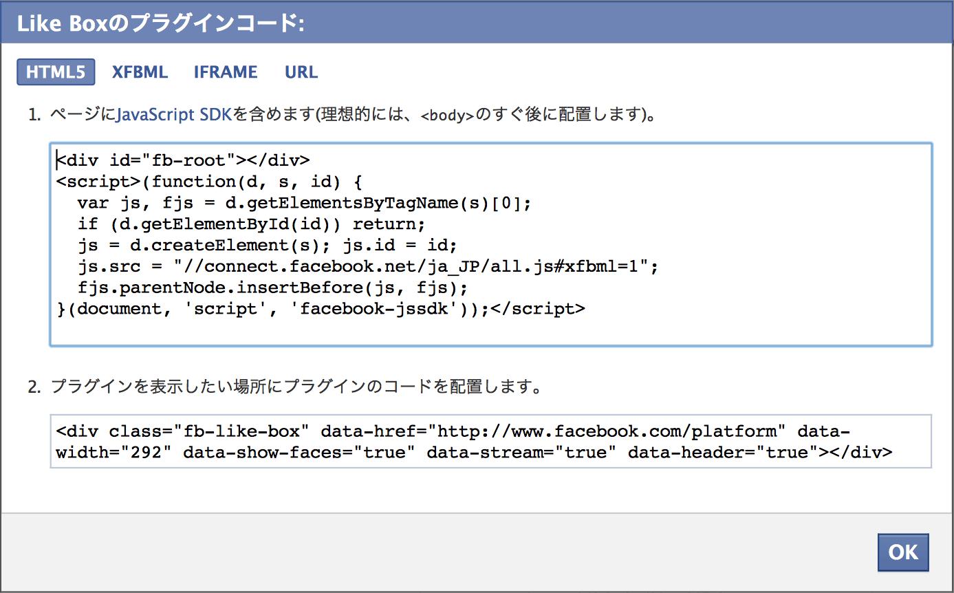 likebox_code