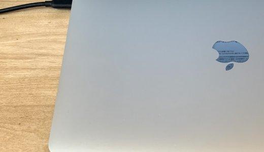 いまどきのMacBookは満充電でも充電したままでよいらしい