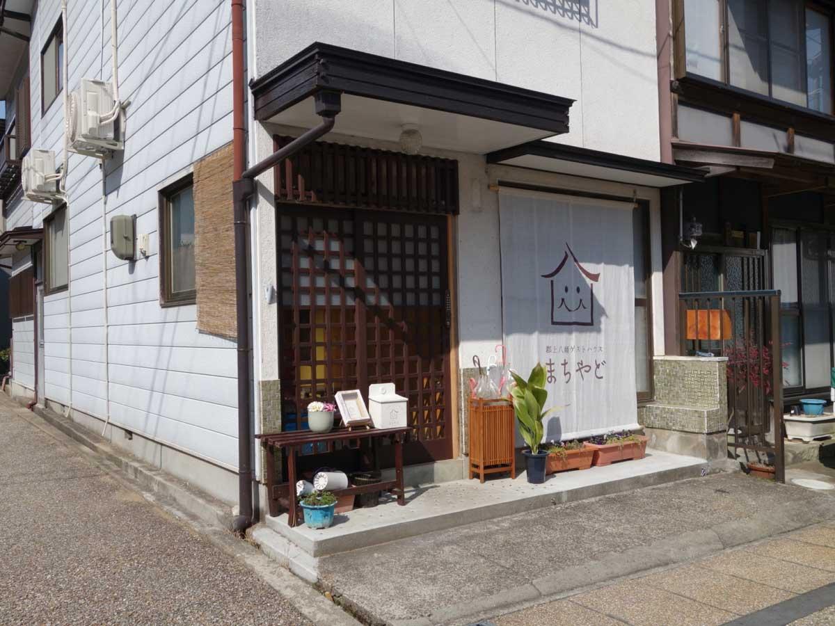 郡上おどりで有名な岐阜県の郡上八幡にできたオシャレなゲストハウス「まちやど」に行ってきました