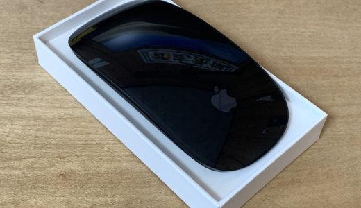Magic Mouse 2スペースグレイを購入、電池持ちがよくなったかも