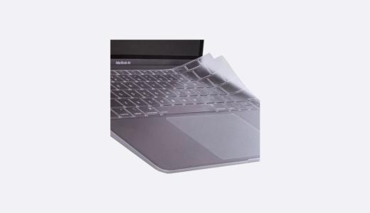MacBook Air 2019用キーボードカバーはmoshi、トラックパッドフィルムパワーサポートが高品質