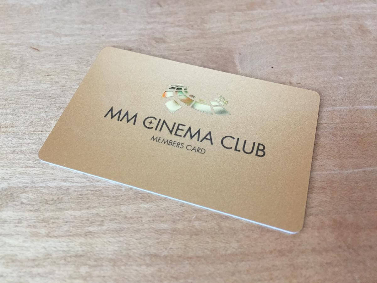 Midland Cinema Club