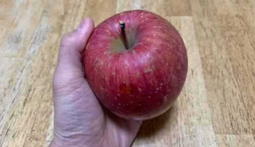 無肥料・減農薬・除草剤なしのリンゴは、食べるジュースのような瑞々しさだった