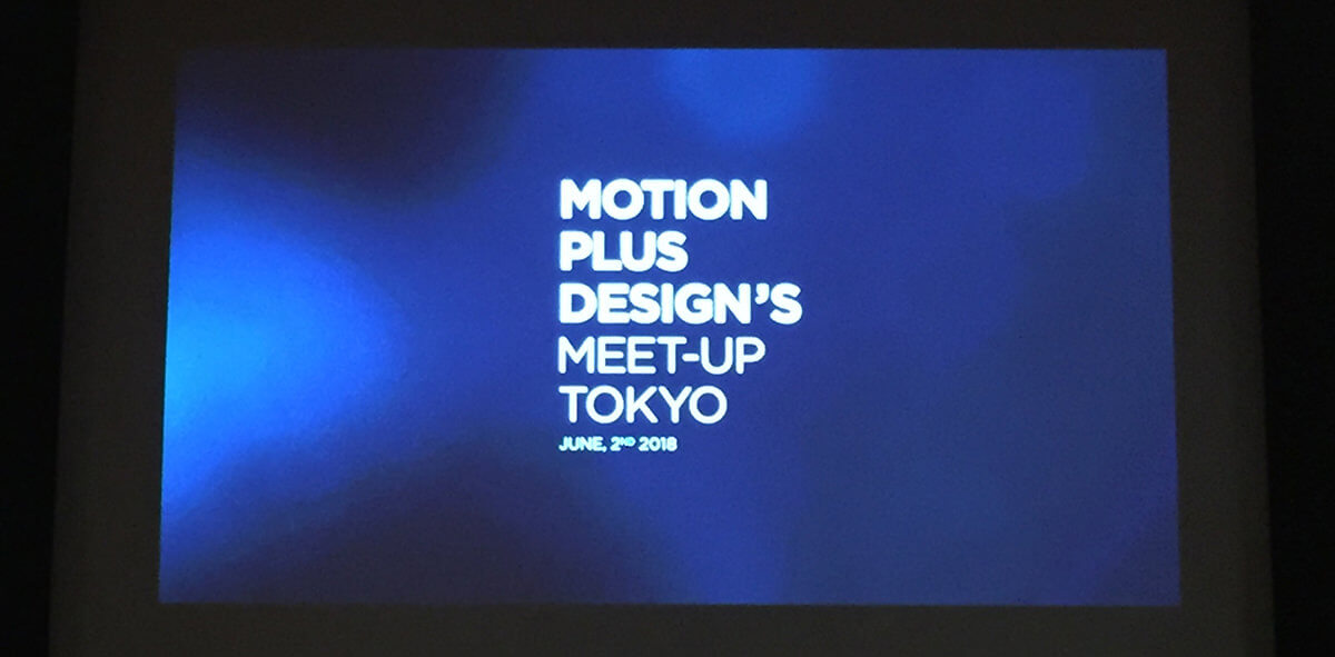 motionplusdesign2018