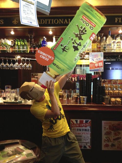 2014年2月23日(日)、ごりゅごさん主催「普通の名古屋オフ」に参加します!!