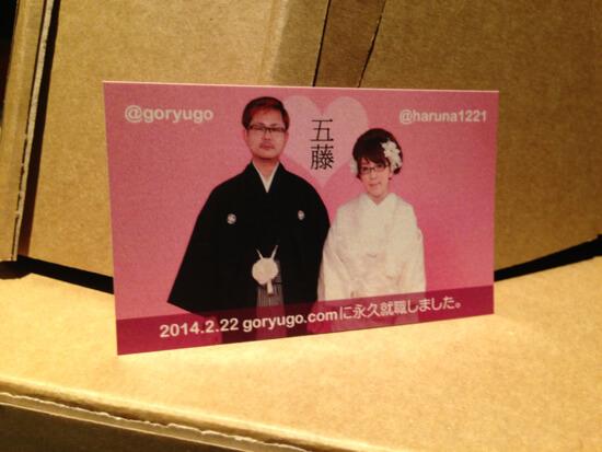 ごりゅごさん、はるなさん祝結婚!!ふつうにめでたい名古屋オフに参加してきました!!