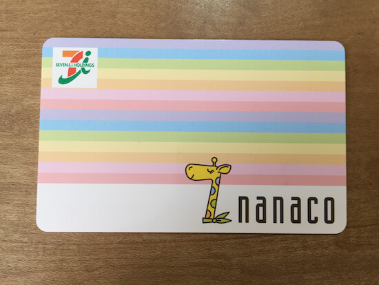 電子マネー「nanaco」を導入した3つの理由