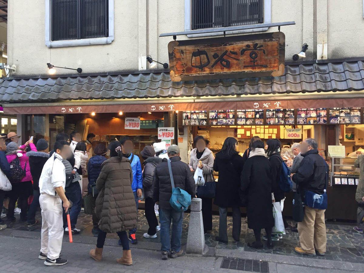 奈良県中谷堂の餅つき