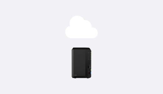 nas cloud