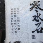 niwa_ba5