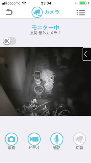 panasonic-security-camera-app9