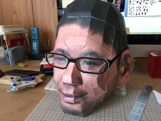 paperhead_bookun14