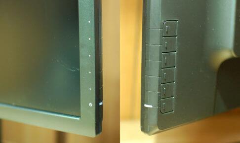 BenQ PD2700Q メニューボタン
