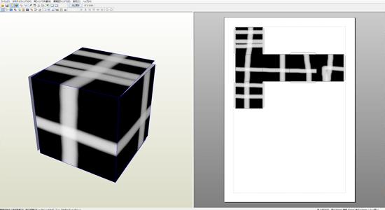 3Dソフトで作ったテクスチャをペパクラデザイナーで読み込む方法