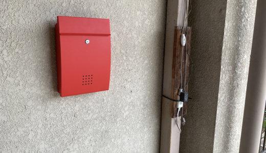 小型・壁付式の郵便ポストが安価でデザイン性もよく満足