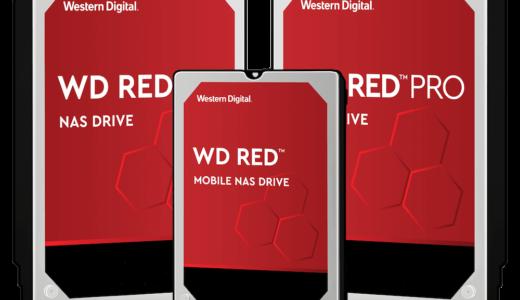 NAS用のハードディスクはWD(ウェスタンデジタル)REDが最強なのか