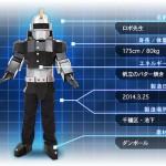profile_robot