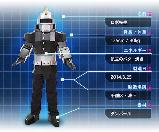 ボイメン★騎士のダンボールロボットの正体が明らかに!!名前は「ロボット先生」(笑)