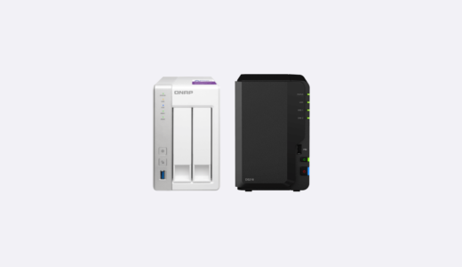 qnap or synology