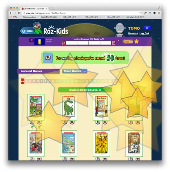多読で英語力アップ!大人から子どもまで遊び感覚で英語が学べるRaz-Kids
