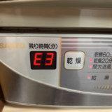 サンヨー製食洗機 E3エラー