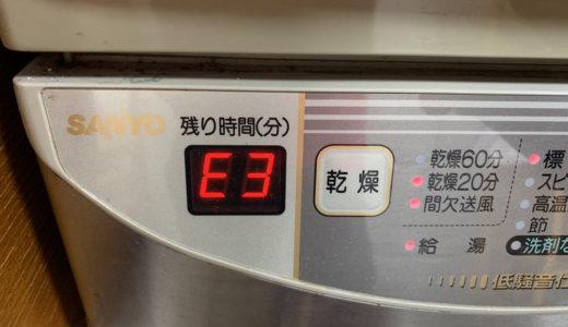 16年使用の食洗機を修理、ものはできるだけ長く使いたい
