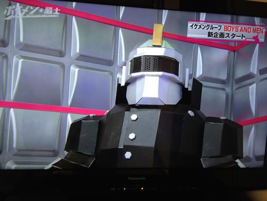 【悲報】ロボット先生がただのダンボールになっていた!!