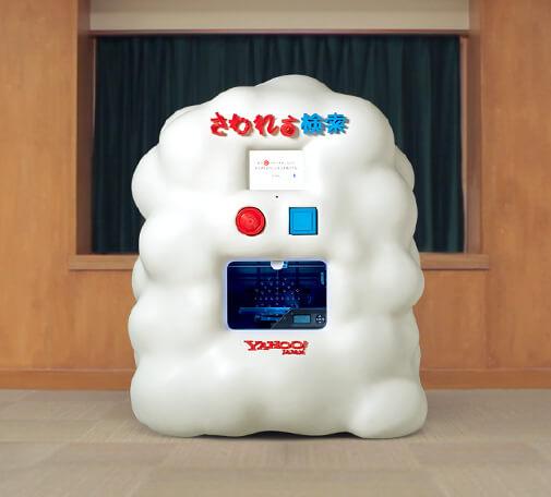 3Dプリントで社会貢献?!「さわれる検索」のアイデアがすてき!!