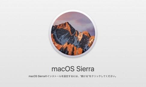 sierra_install
