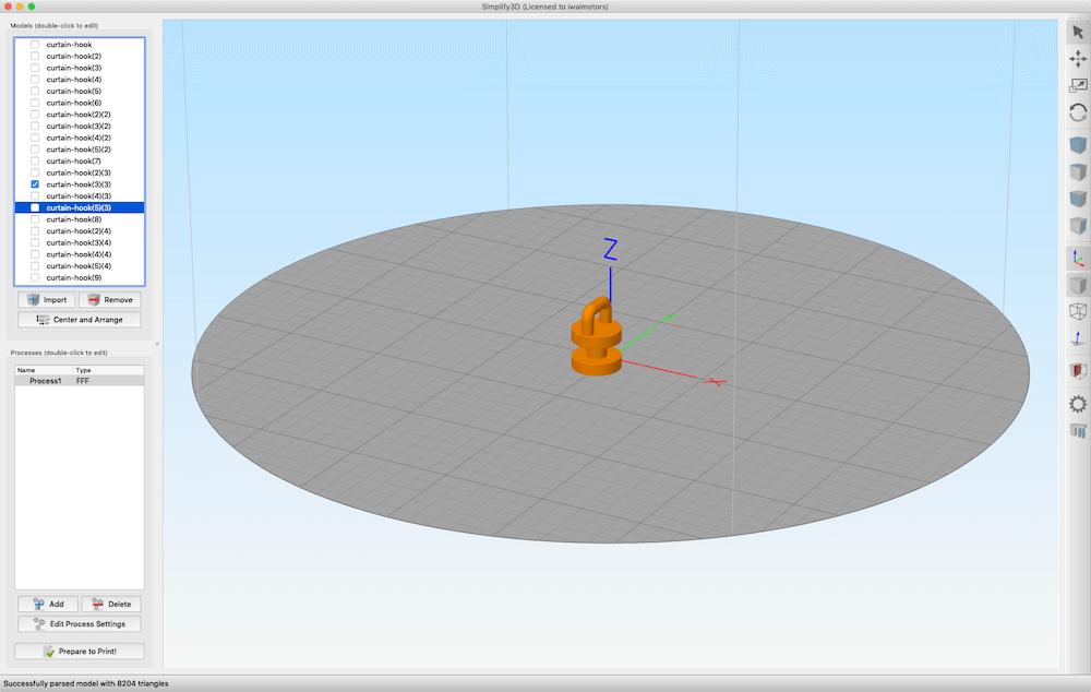 3Dプリント用のデータ作成