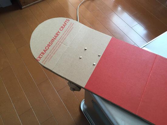 梱包用ダンボールでスケートボード!!ついに完成!!