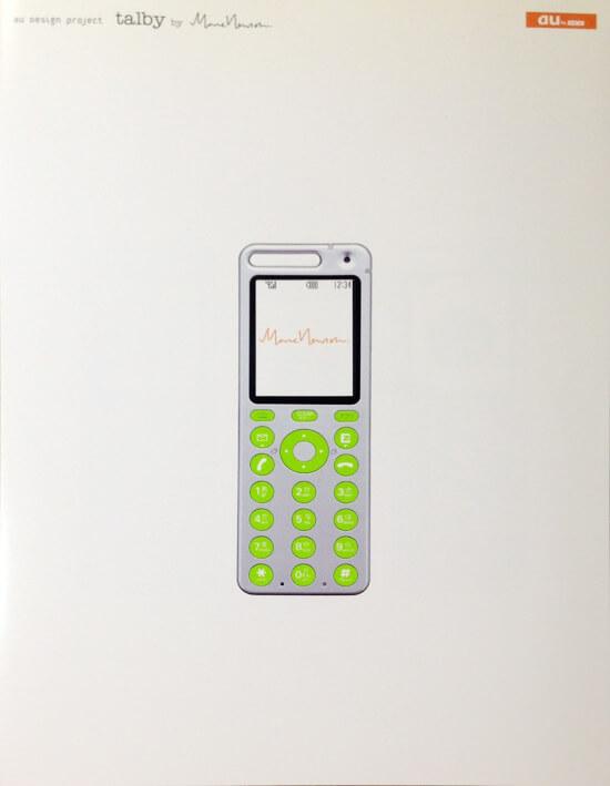 アップルに入社したマーク・ニューソンがデザインしたガラケー「talby(タルビー)」!!