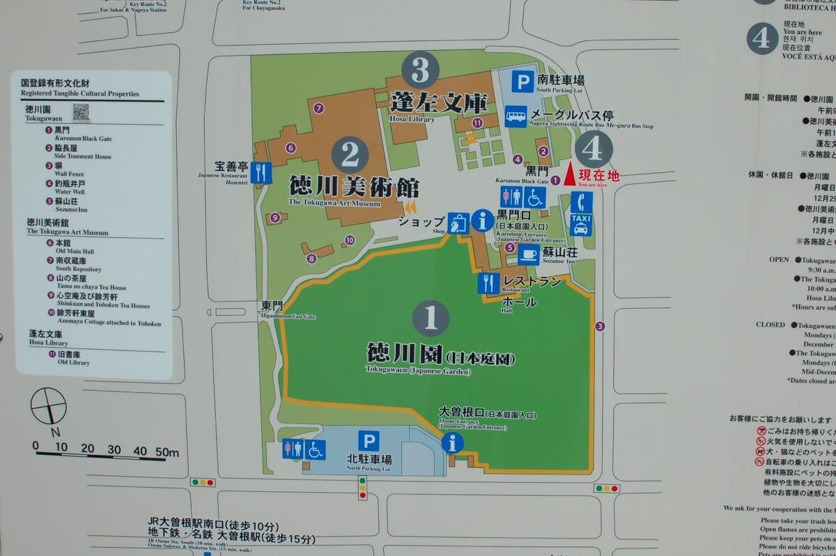 徳川美術館 案内図
