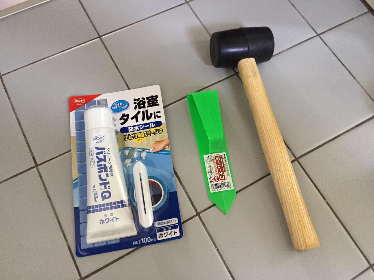 購入した溶剤と工具