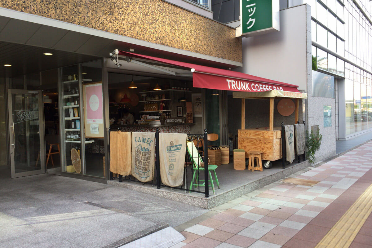 Trunk Coffee