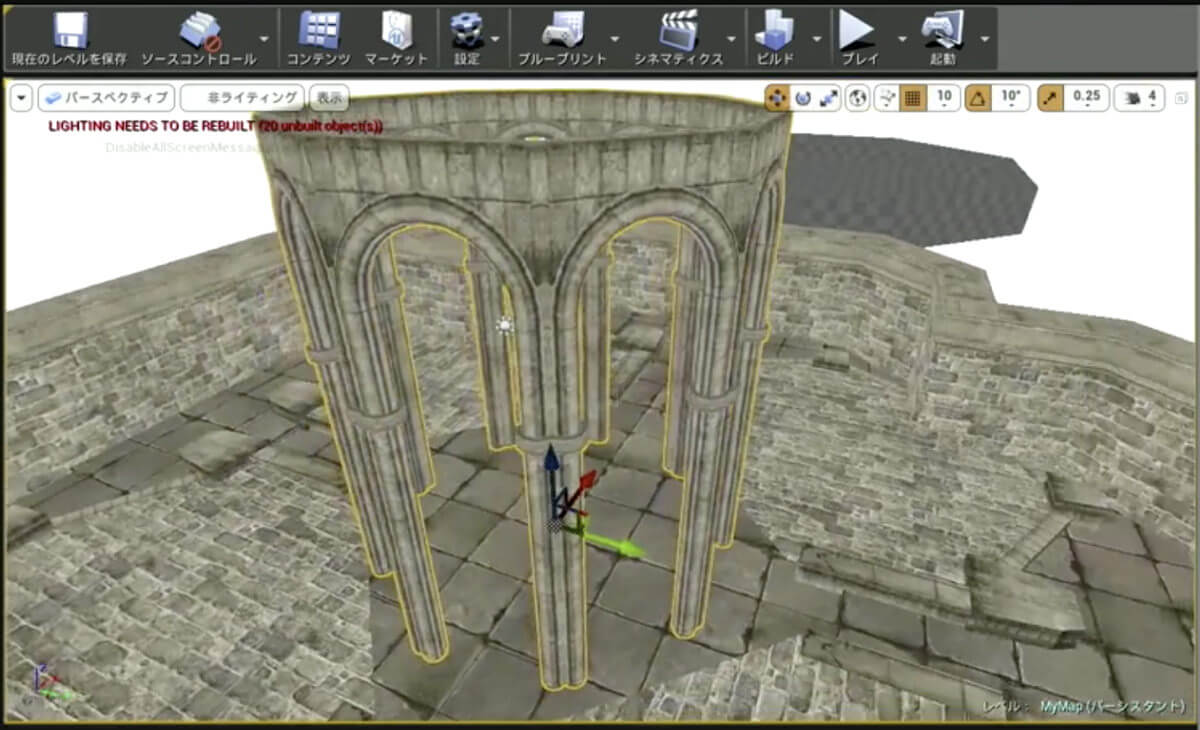 Unreal Engineでアセットをはめこむ