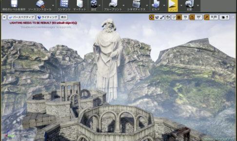 Unreal Engineで作成中の背景