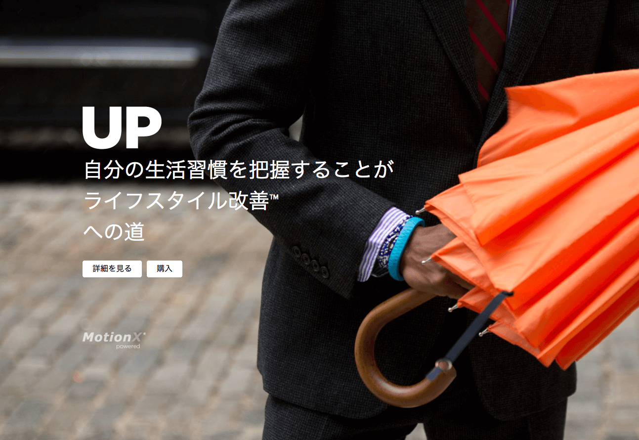 up_started