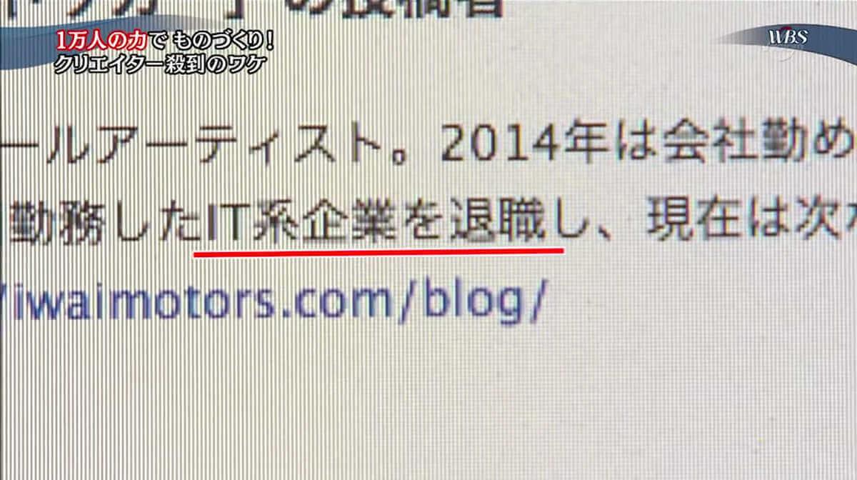 Nikkei Asian Reviewでもチラッと映りました