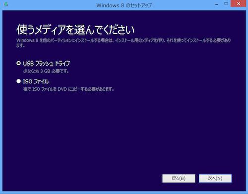 Parallels DesktopでXPをWindows8にしたらネットにつながらないときの対処法